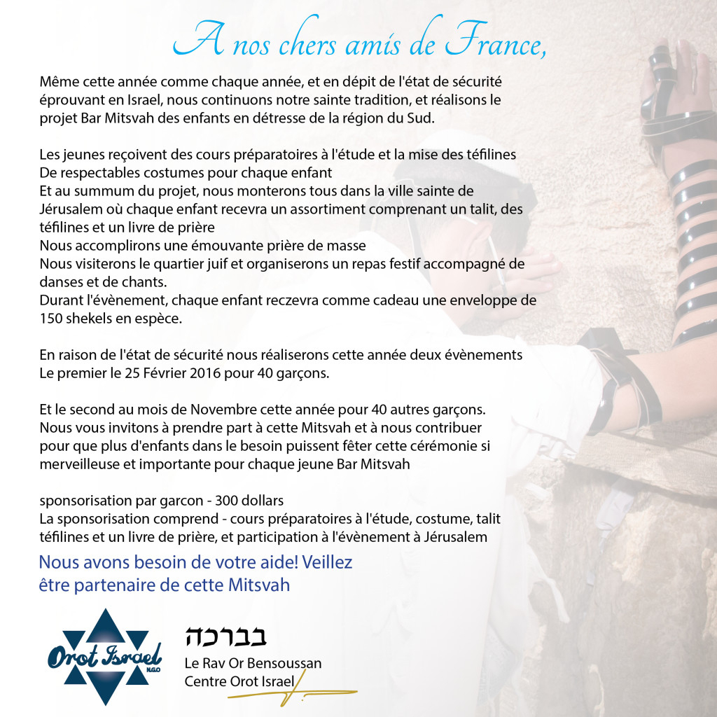 Orot Israel Institute intérieur Combien De Region En France