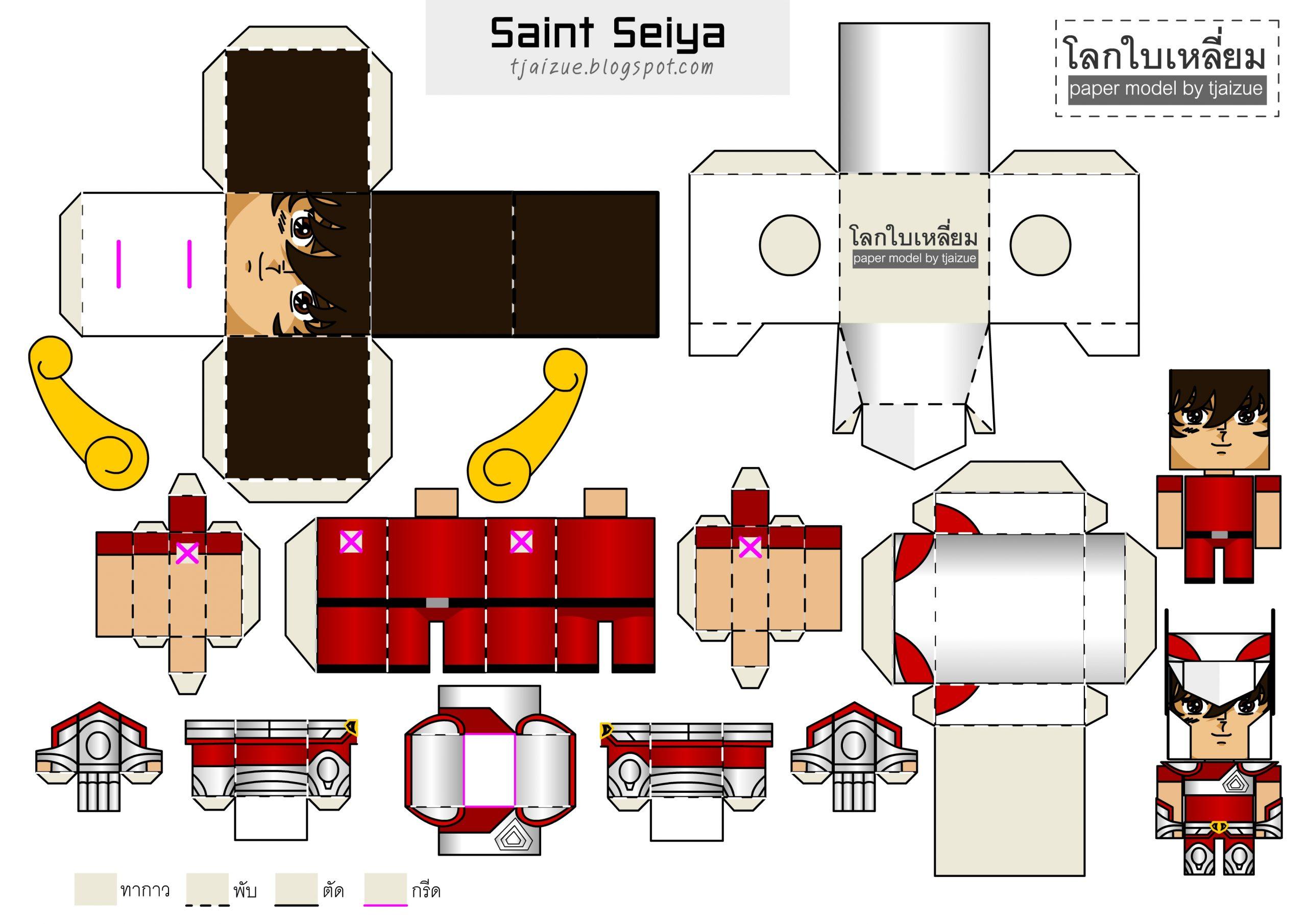 Papercraft Saint Seiya | Paper Toy intérieur Paper Toy Gratuit