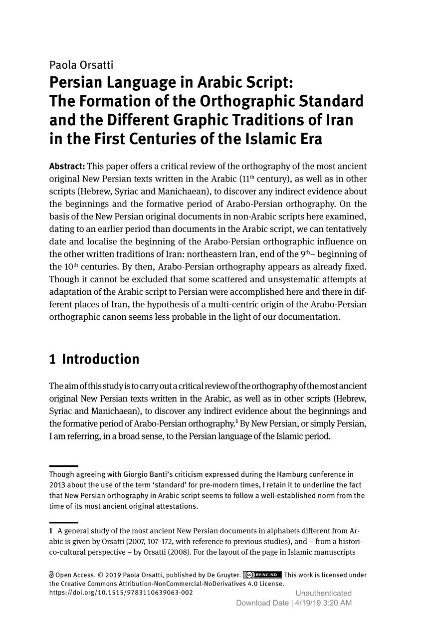 Pdf) Persian Language In Arabic Script: The Formation Of The intérieur Alphabet En Script