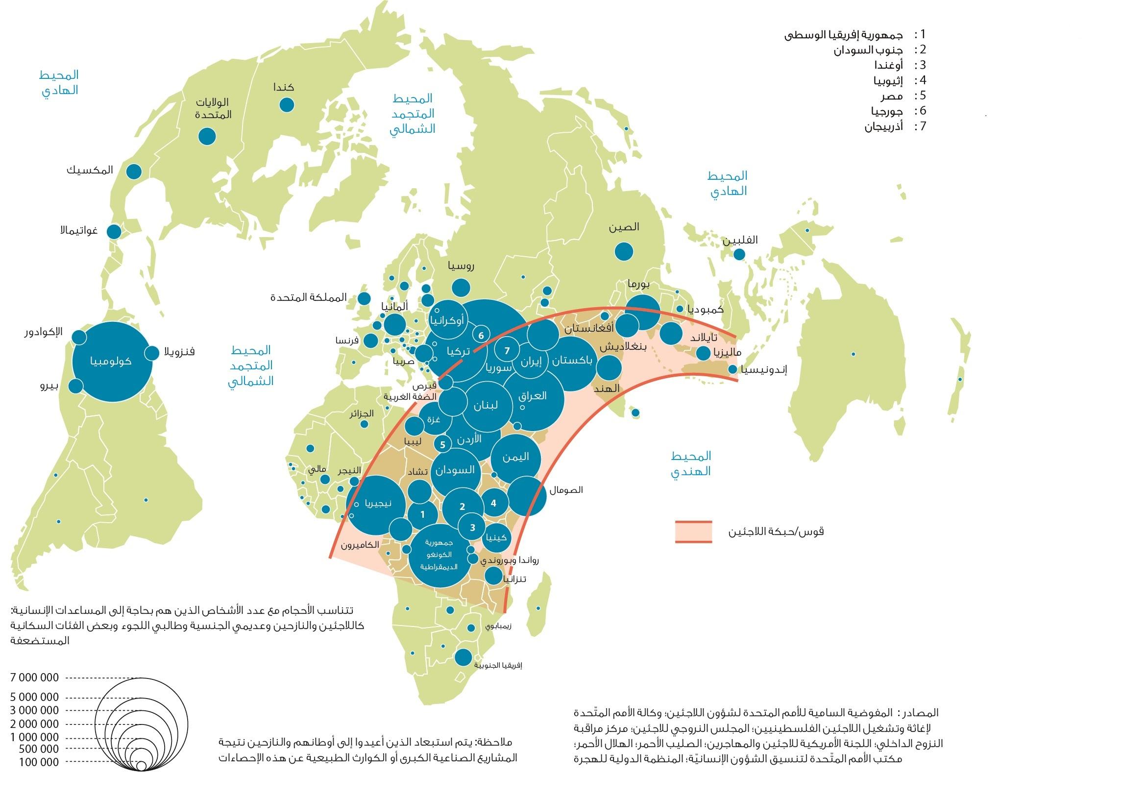 Planches De L'atlas Des Migrants En Europe Traduites En pour Carte Union Européenne 2017