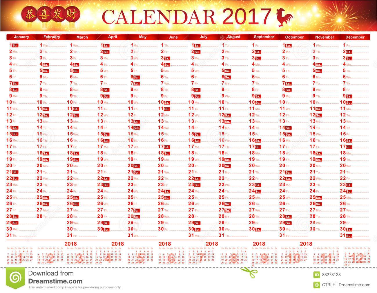 Planificateur Imprimable Anglais D'organisateur, Calendrier à Calendrier 2017 Imprimable
