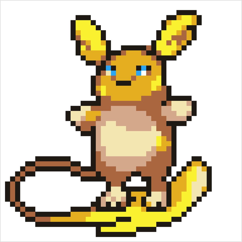 Pokémon Raichu D'alola En Pixel Art dedans Coloriage Pixel Gratuit