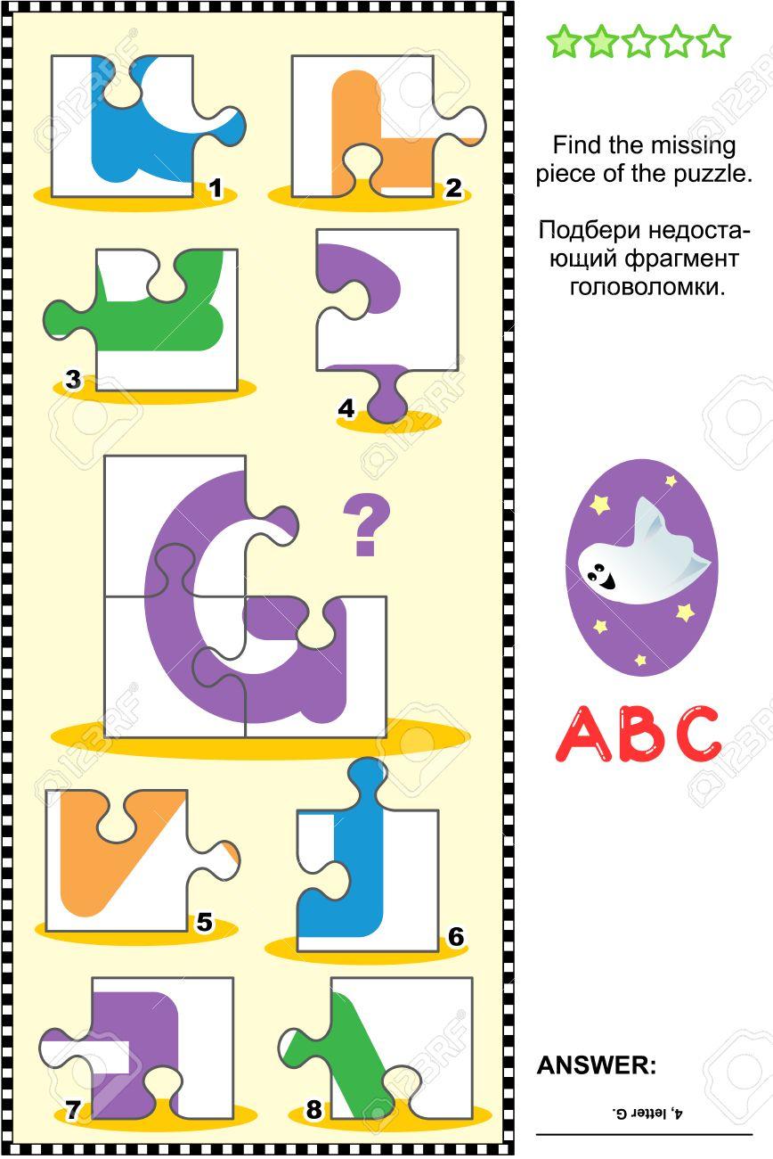 Puzzle Éducatif Visuel Pour Apprendre Avec Amusement Les Lettres De  L'alphabet Anglais: Lettre Gg Est De Fantôme. De Préférence Comprise. concernant Apprendre Les Lettres De L Alphabet