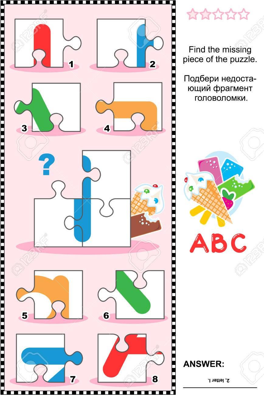 Puzzle Éducatif Visuel Pour Apprendre Avec Amusement Les Lettres De  L'alphabet Anglais: Lettre Ii Est Pour La Crème Glacée. De Préférence  Comprise. intérieur Apprendre Les Lettres De L Alphabet