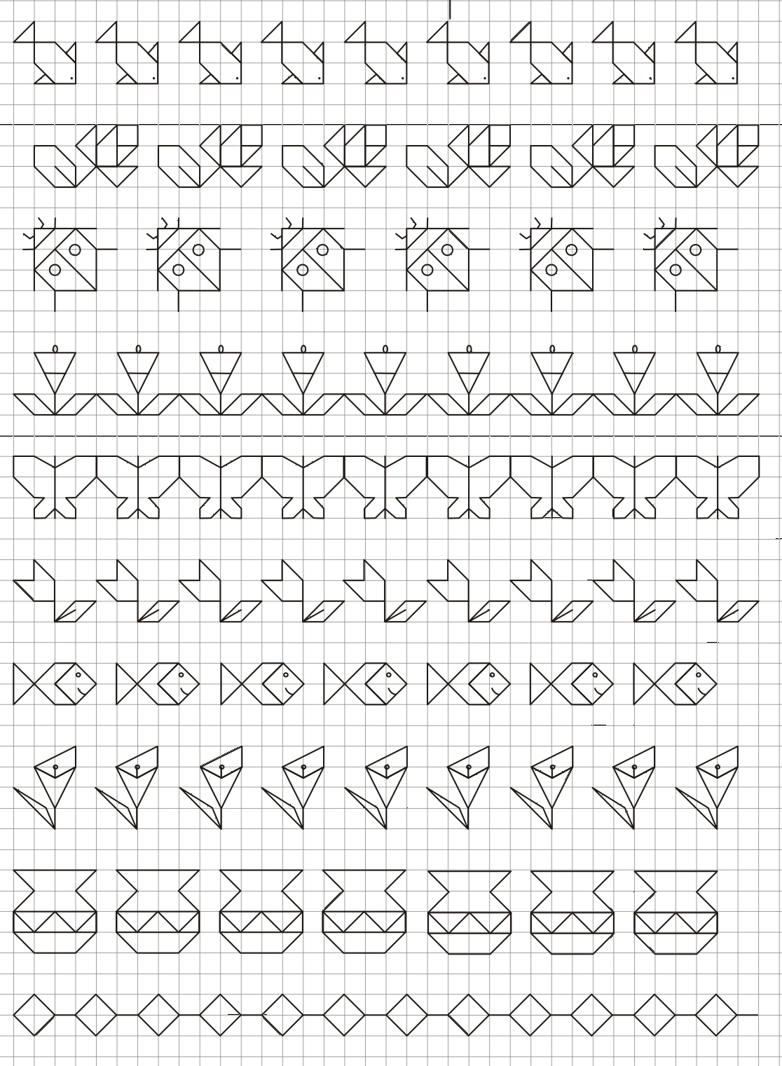 Reproduction Sur Quadrillage 5   Géométriquement tout Reproduction Sur Quadrillage Ce1