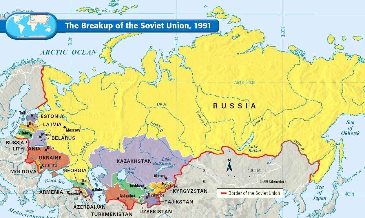 Russie Urss Carte - Urss Sur La Carte (Europe De L'est - Europe) destiné Carte Europe De L Est