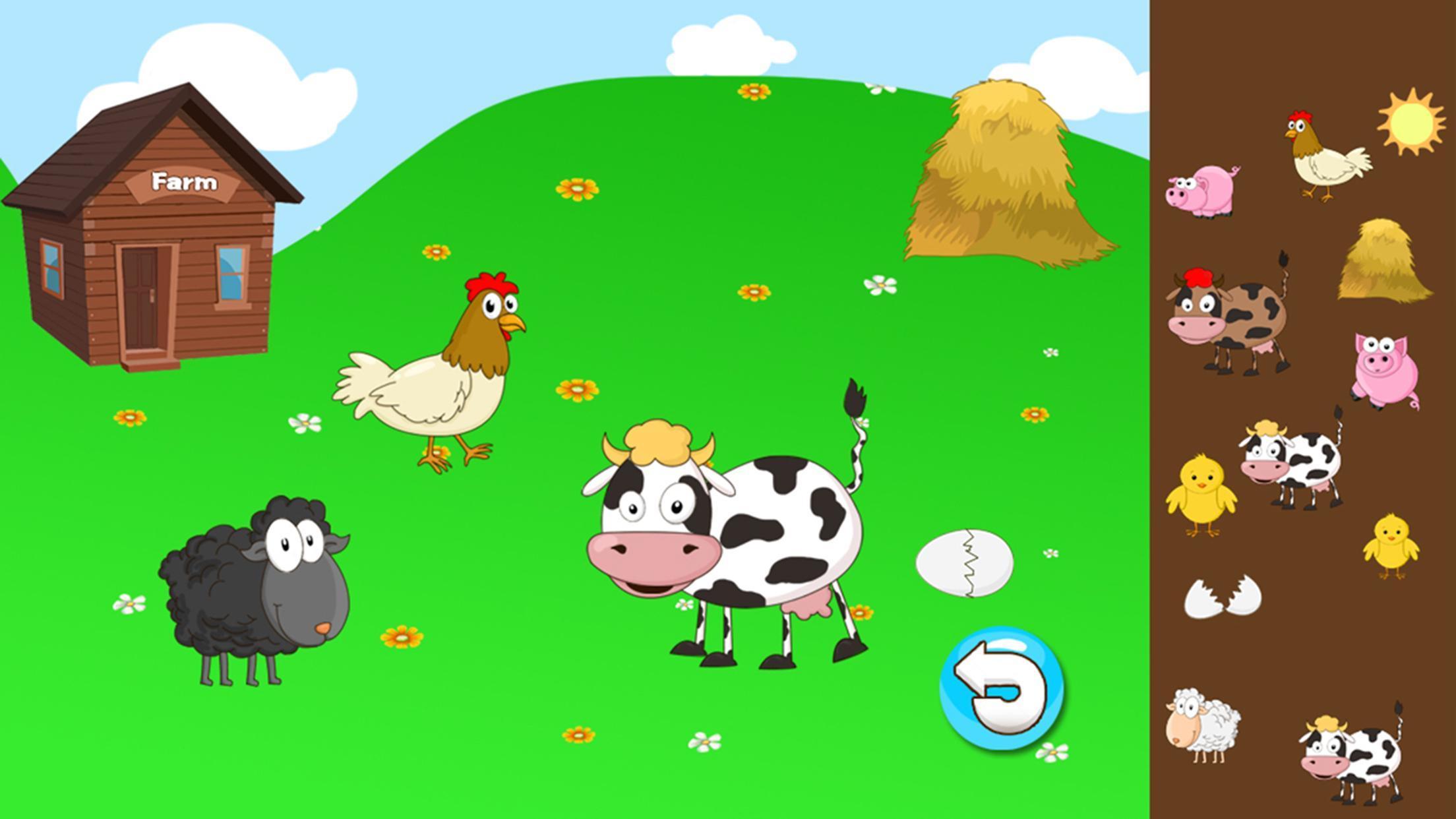 Sofia Jeux Animaux De La Ferme Pour Android - Téléchargez L'apk avec Jeux D Animaux De La Ferme