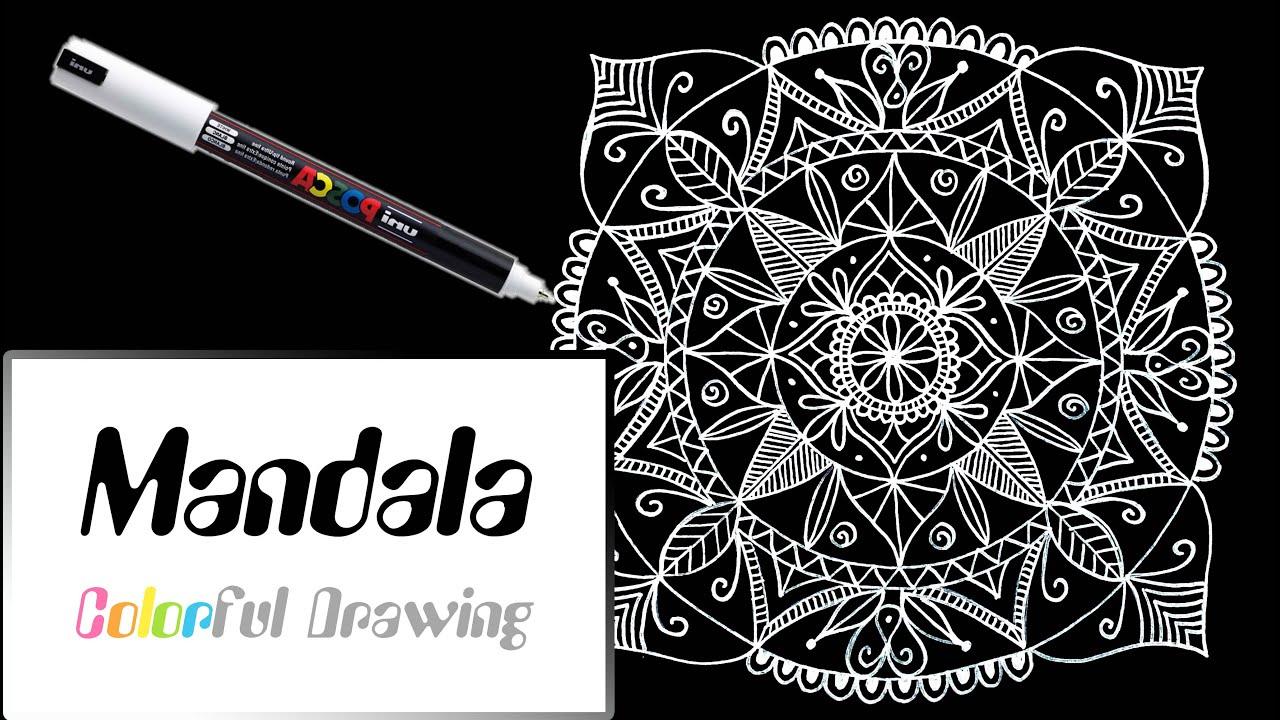Speed Drawing - Dessiner Un Mandala Noir Et Blanc N°3 ! tout Dessiner Un Mandala