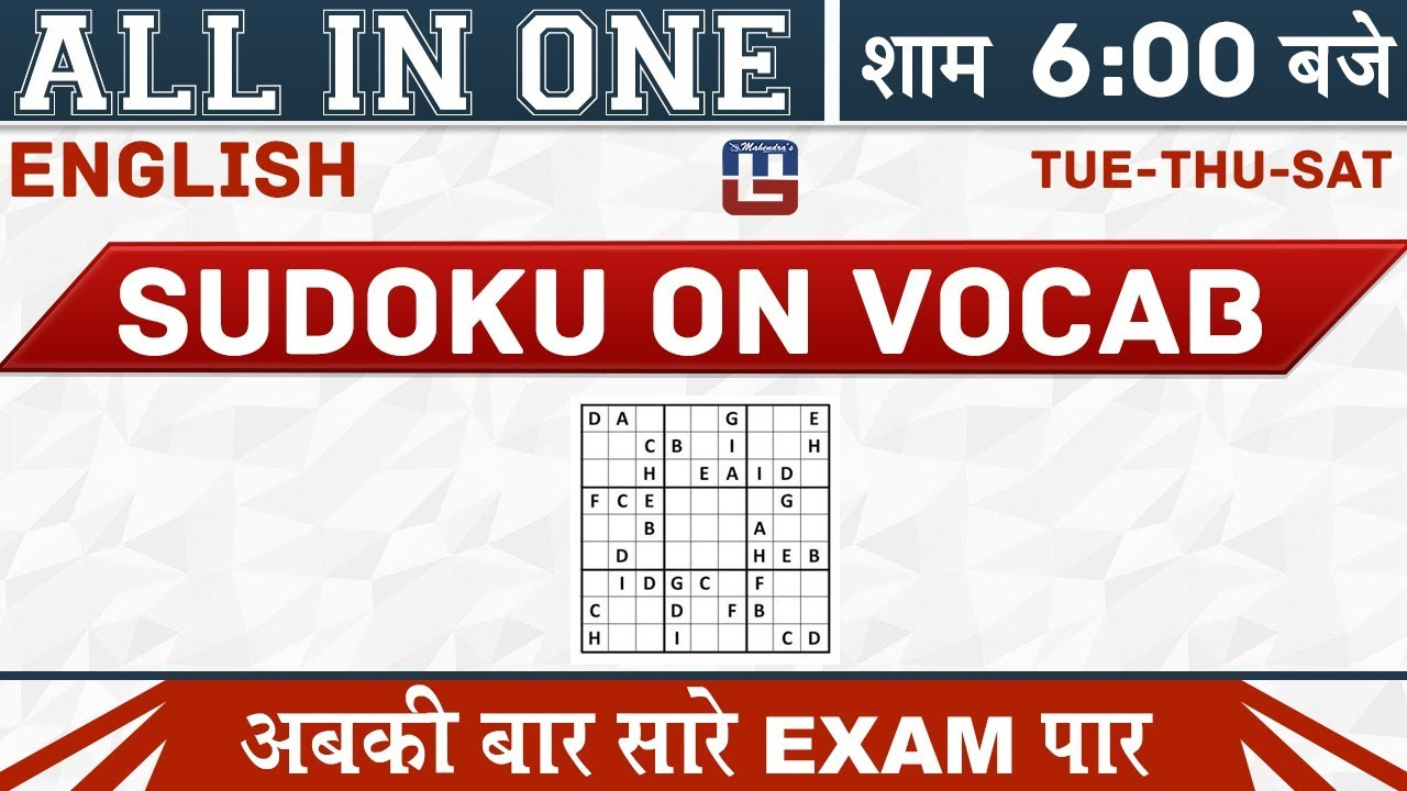 Sudoku On Vocab | All In One Class | English | All pour Sudoku Gs