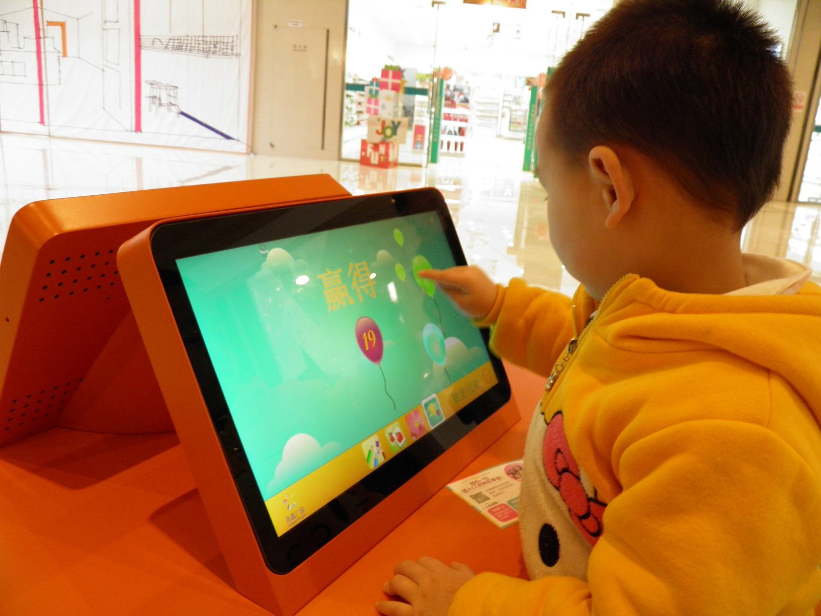Sun Art Plaza: First Installation In China For Viadirect dedans Jeu Interactif Enfant