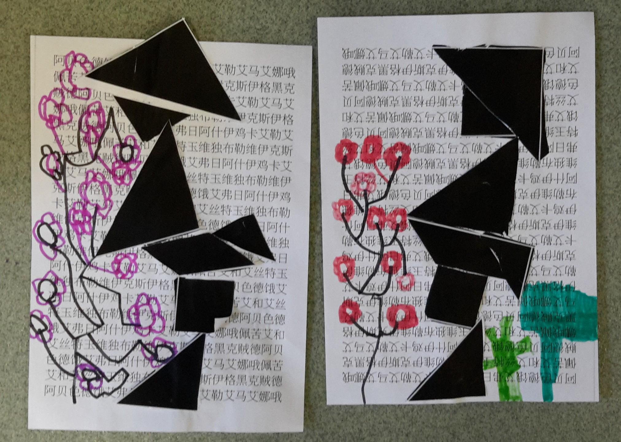 Tangram Chinois - La Maternelle De Camille à Tangram En Maternelle