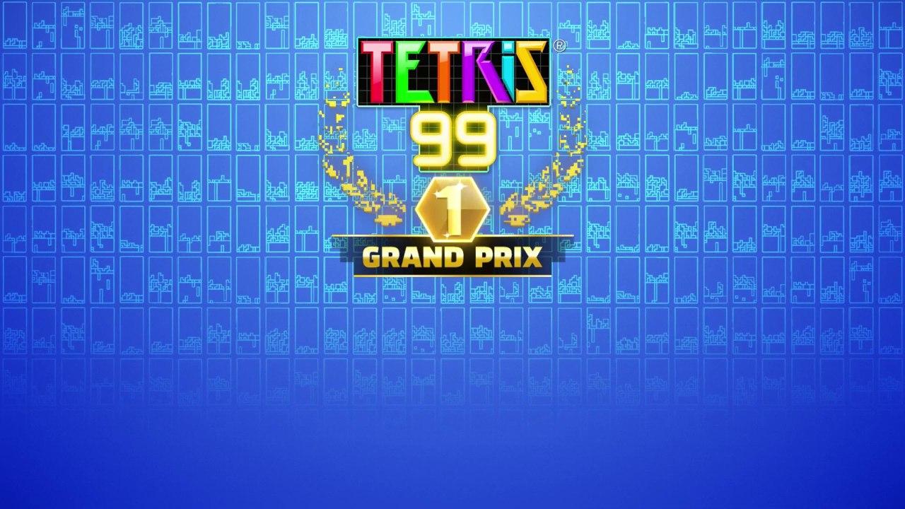 Tetris 99 : Le Premier Événement Spécial En Ligne Débute encequiconcerne Jeux De Casse Brique