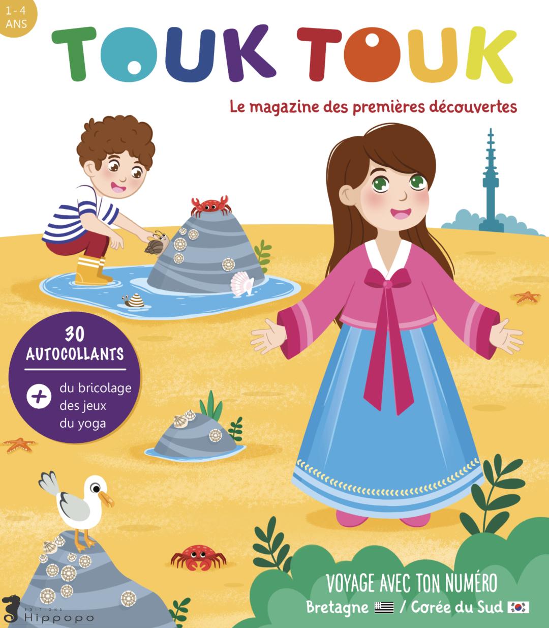Touk Touk : Un Magazine Pour Les Tout-Petits Pour Les à Jeux Tout Petit