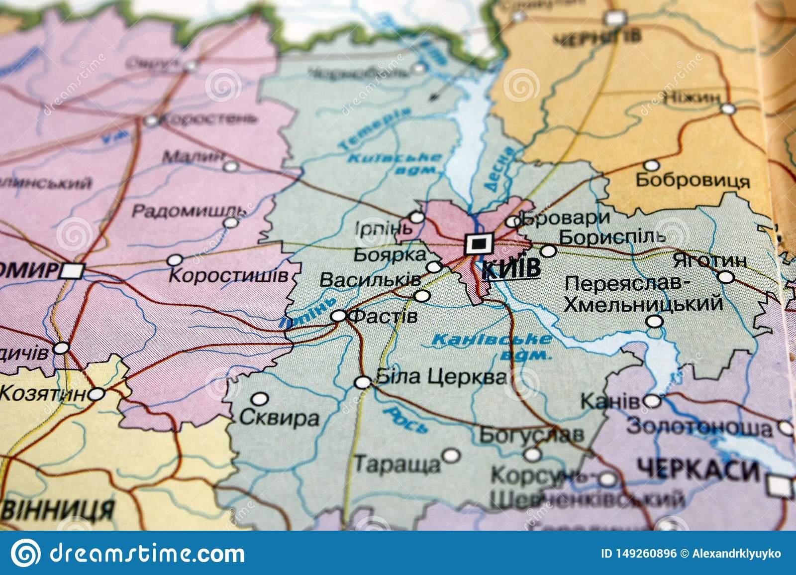 Vue De Carte De La Région De Kiev, Ukraine Sur Une Carte destiné Carte Géographique Europe