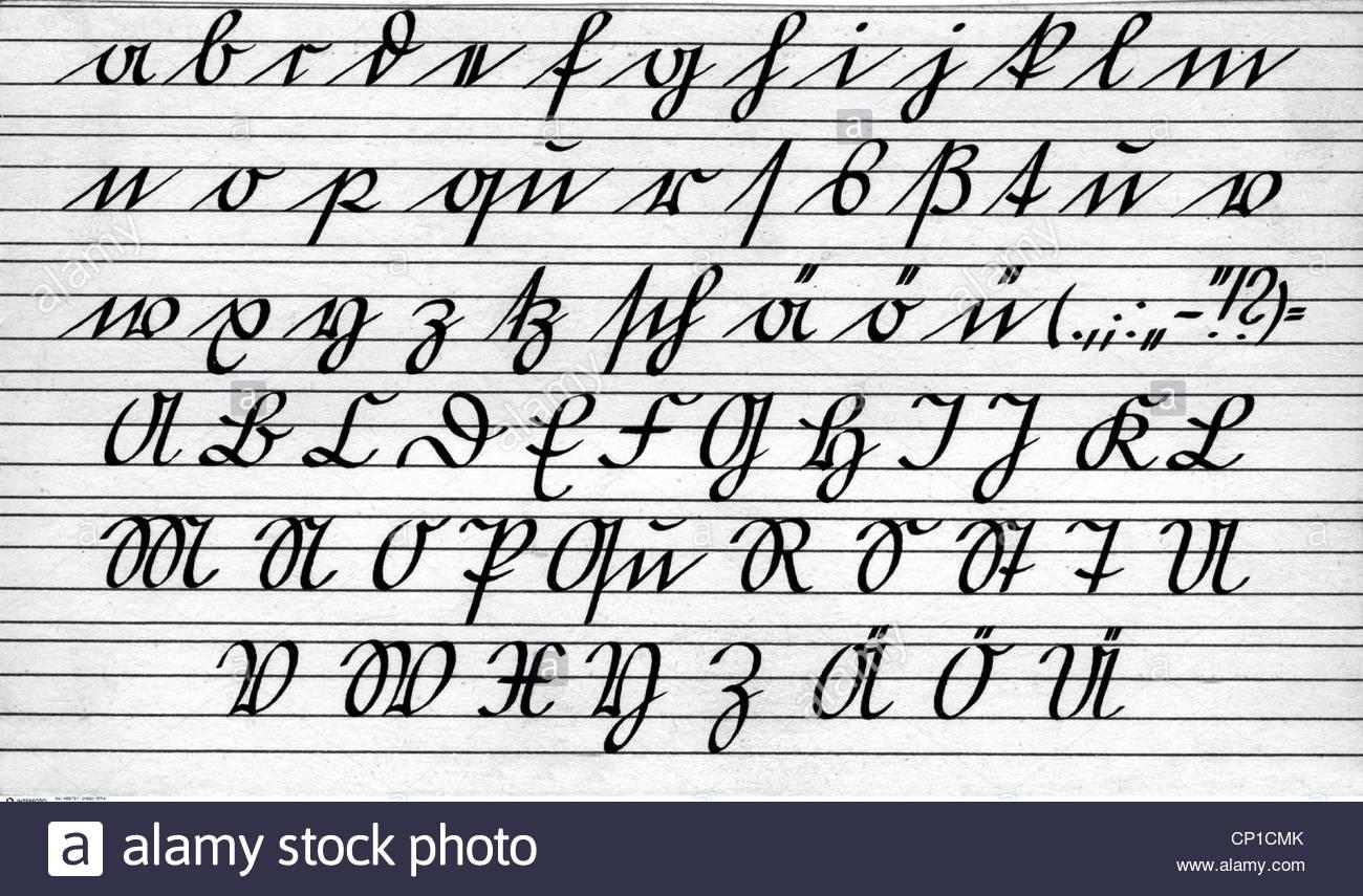 Writing, Alphabet, German Script, Old German Font, Lower tout Alphabet En Script