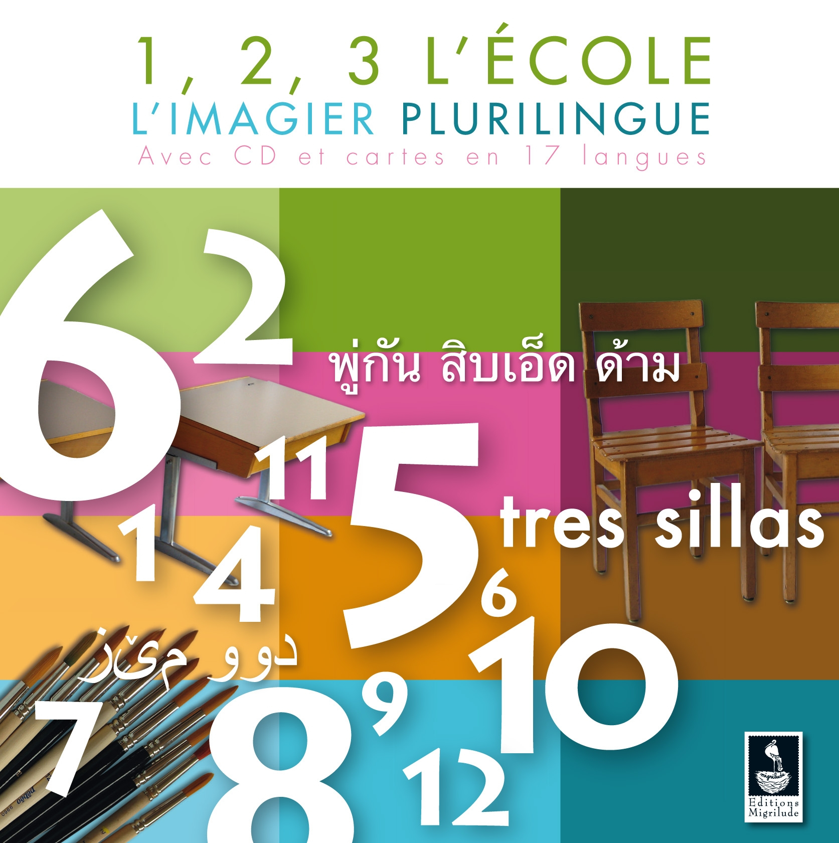 3 Classes + 17 Langues = 1 Imagier Plurilingue | Éditions dedans Imagier Ecole