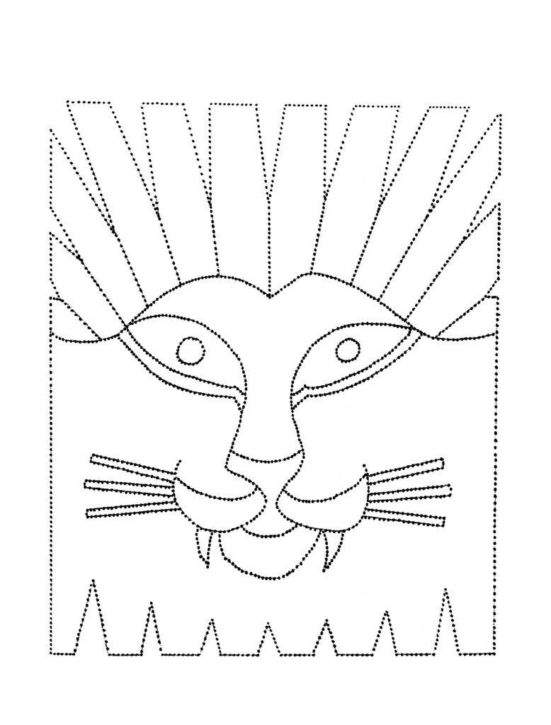 Afrique, Masque De Lion - École Maternelle Gellow tout Masque Maternelle