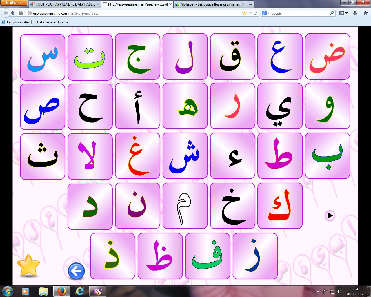 Alphabet - Les Trouvailles Musulmanes destiné Lettres En Pointillés À Imprimer