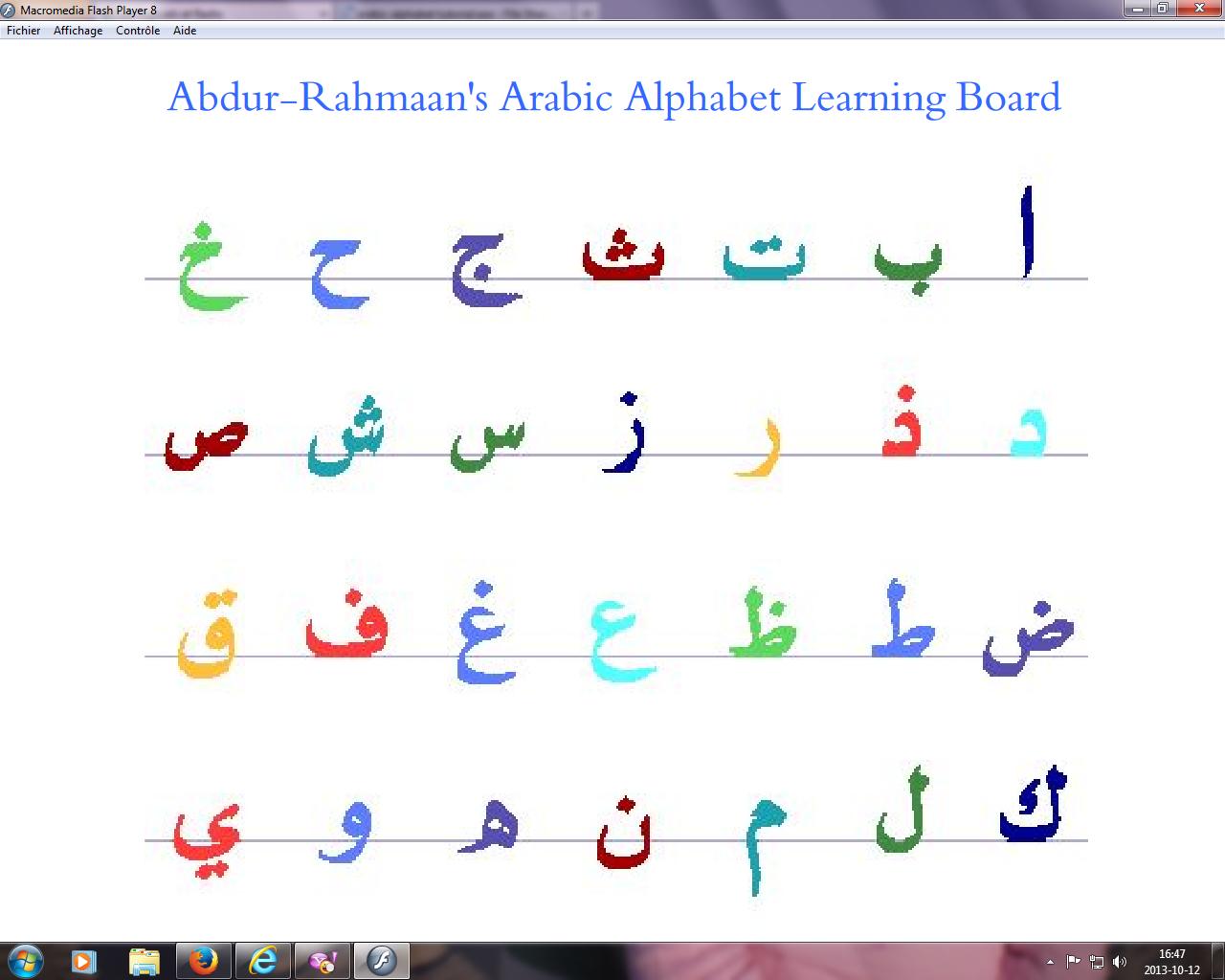 Alphabet - Les Trouvailles Musulmanes intérieur Lettres En Pointillés À Imprimer