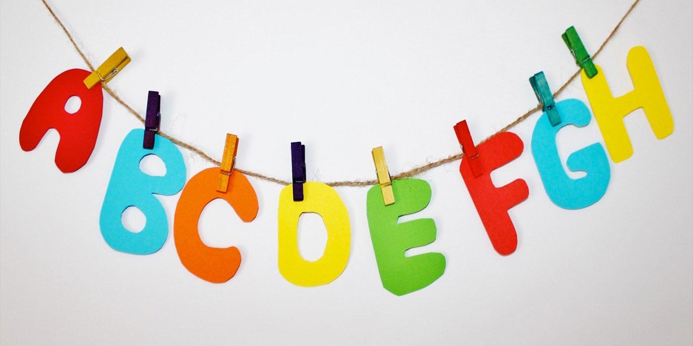 Appréhender L'alphabet Et Les Lettres En Jouant Grâce Au Jeu concernant Apprendre Les Lettres En Jouant