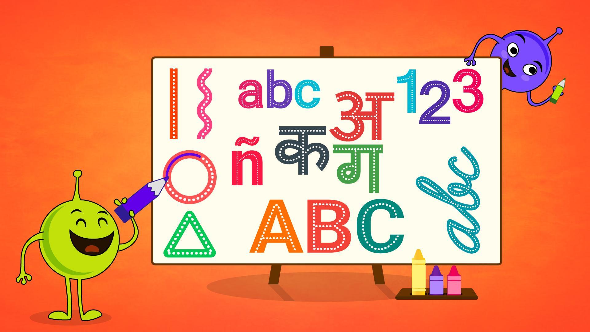 Apprendre À Écrire: Jeux Éducatifs Pour Enfants Pour Android tout Jeux Pour Apprendre À Écrire