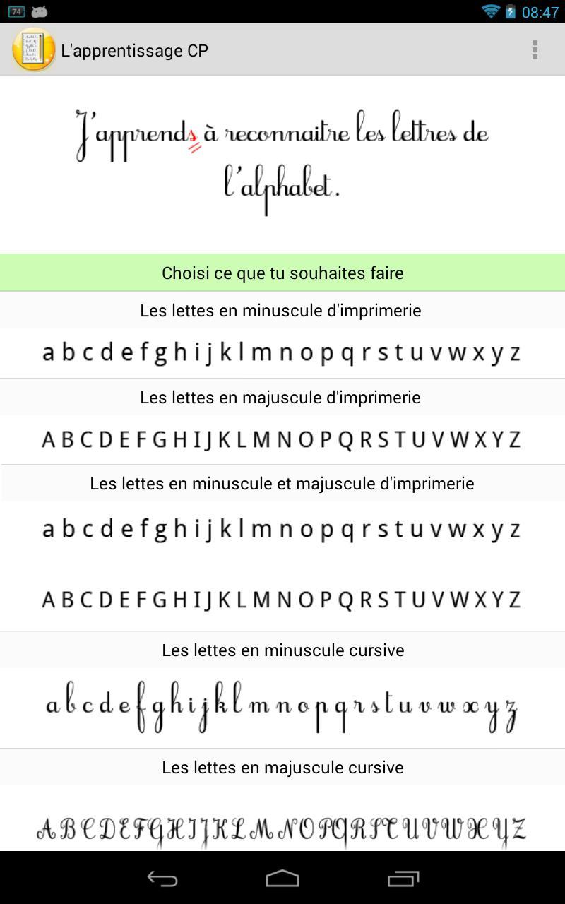 Apprendre Les Lettres Au Cp For Android - Apk Download avec L Alphabet Minuscule