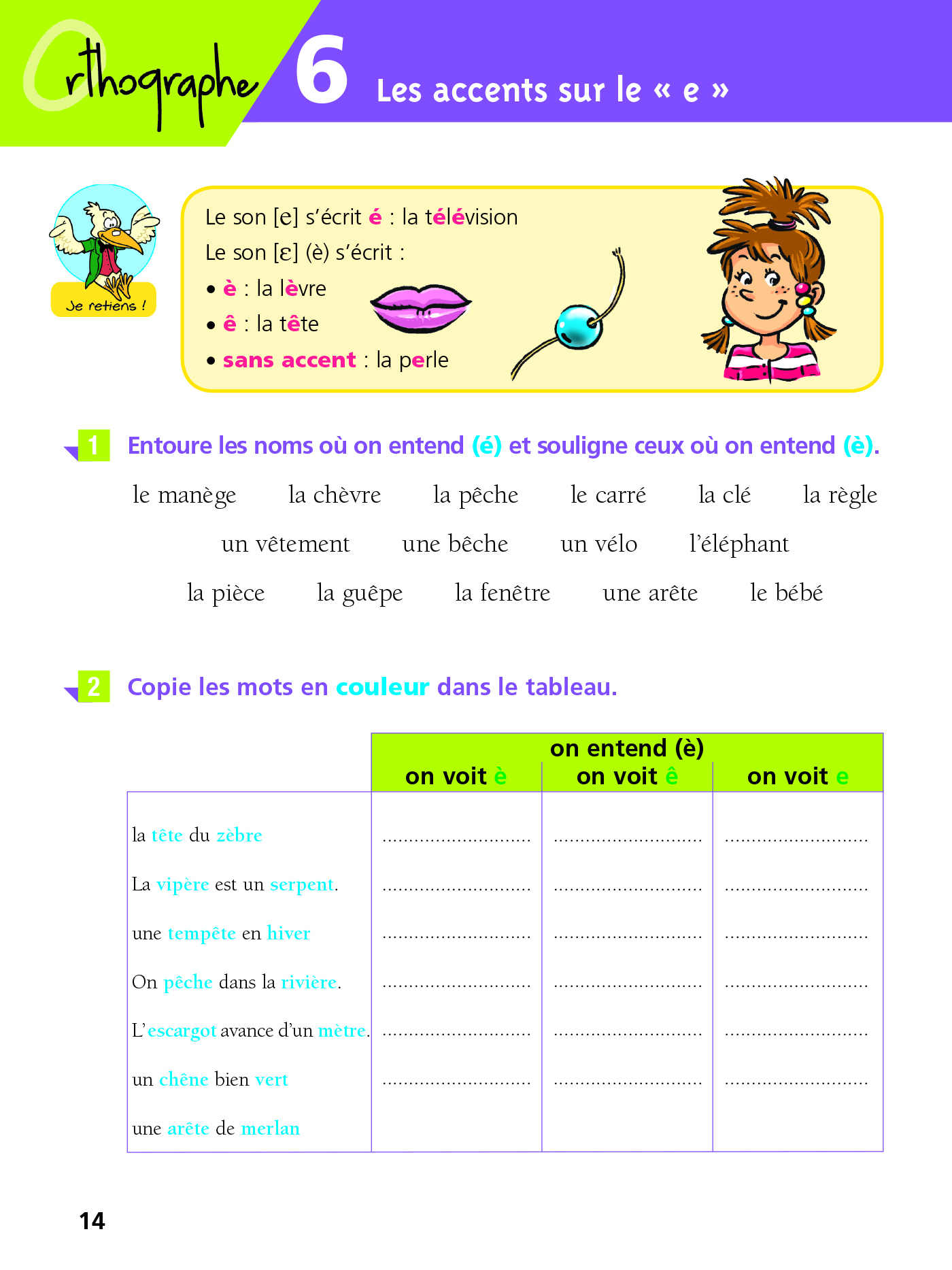 Cahier Bled - Exercices D'orthographe Cp pour Cahier D Exercice Cp