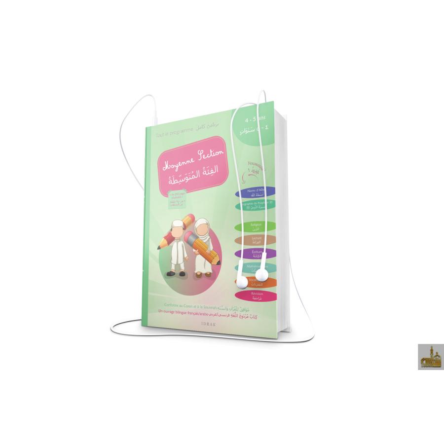 Cahier D'activité - Moyenne Section 4-5 Ans - Maktaba Tawhid destiné Activité Moyenne Section