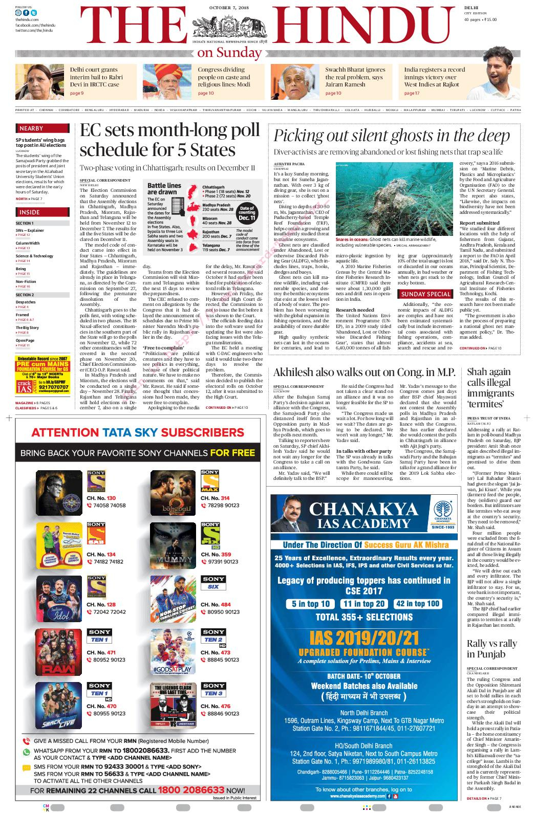 Calaméo - Hindu Complete Set Delhi 2018 10 07 De dedans Sudoku Facile Avec Solution