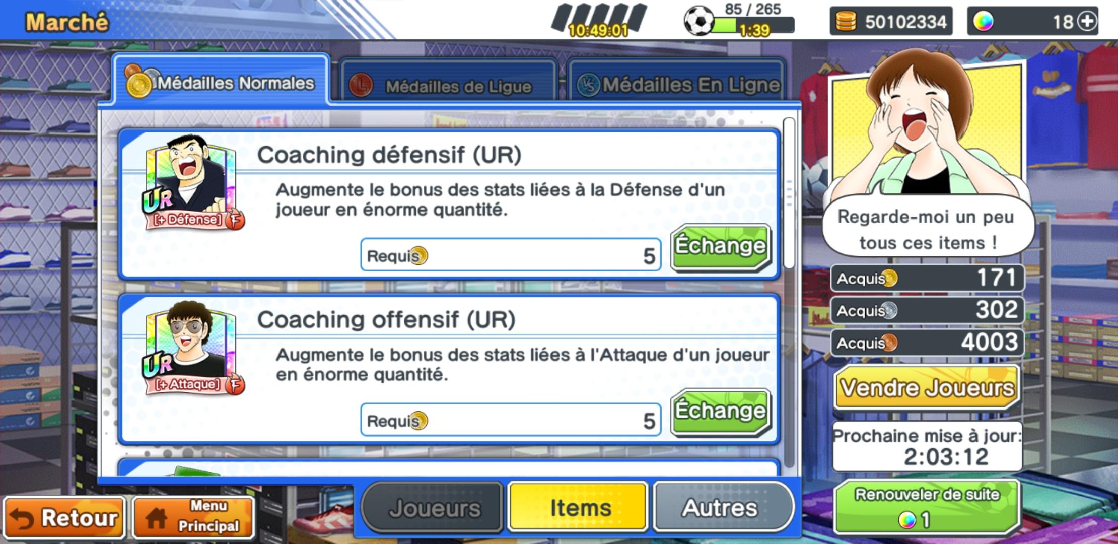 Captain Tsubasa: Dream Team - Un Jeu Mobile Dans L'univers tout Puissance 4 En Ligne Gratuit Contre Autre Joueur