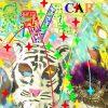 Carnaval Masque De Tigre À Fabriquer : Modèle Gratuit Maternelle destiné Masque Maternelle