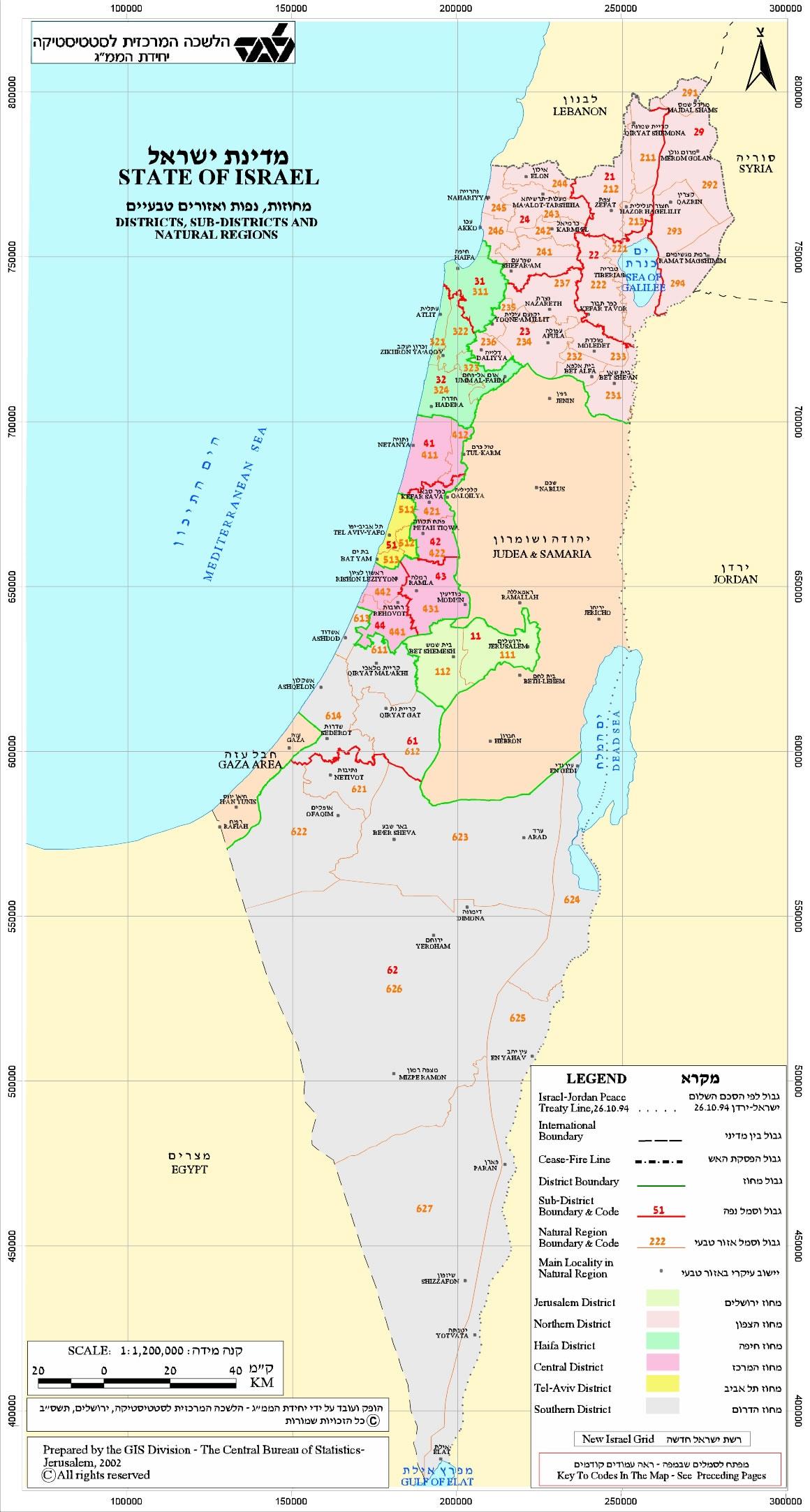 Carte Régions Israël, Carte Des Régions De Israël destiné Carte Des 22 Régions