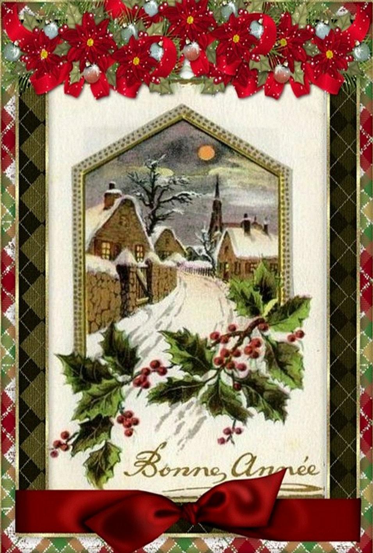 Carte Sms De Bonne Année - Carte De Vœux Sms Gratuite dedans Carte Nouvel An Gratuite