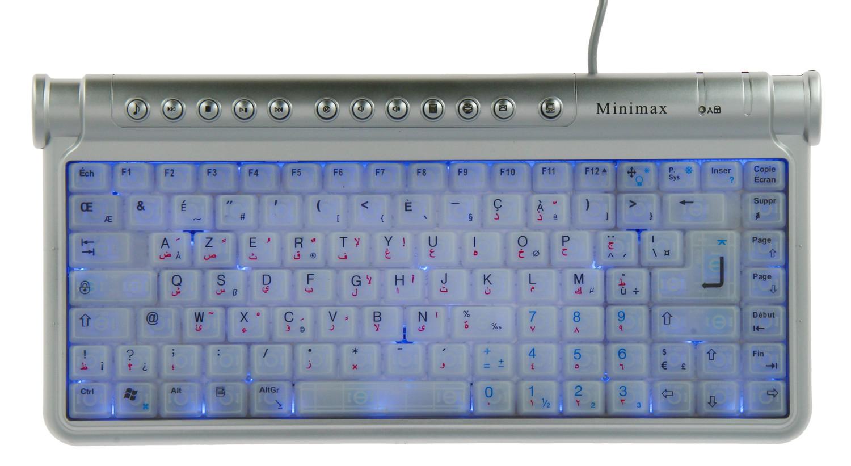 Clavier Minimax Bilingue Français / Arabe - Blanc à Clavier Russe En Ligne
