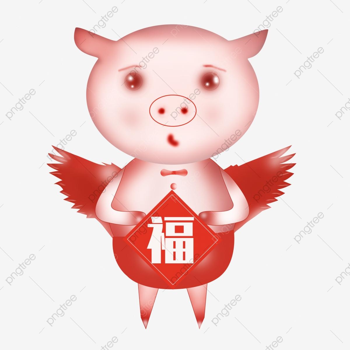 Cochon Année Dessin Animé Cochon Fu 2019 Cochon Dange Deux tout Dessin De Cochon En Couleur