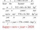 Comment Souhaiter La Bonne Année 2020 Utilisant Des serapportantà Mathématiques Facile