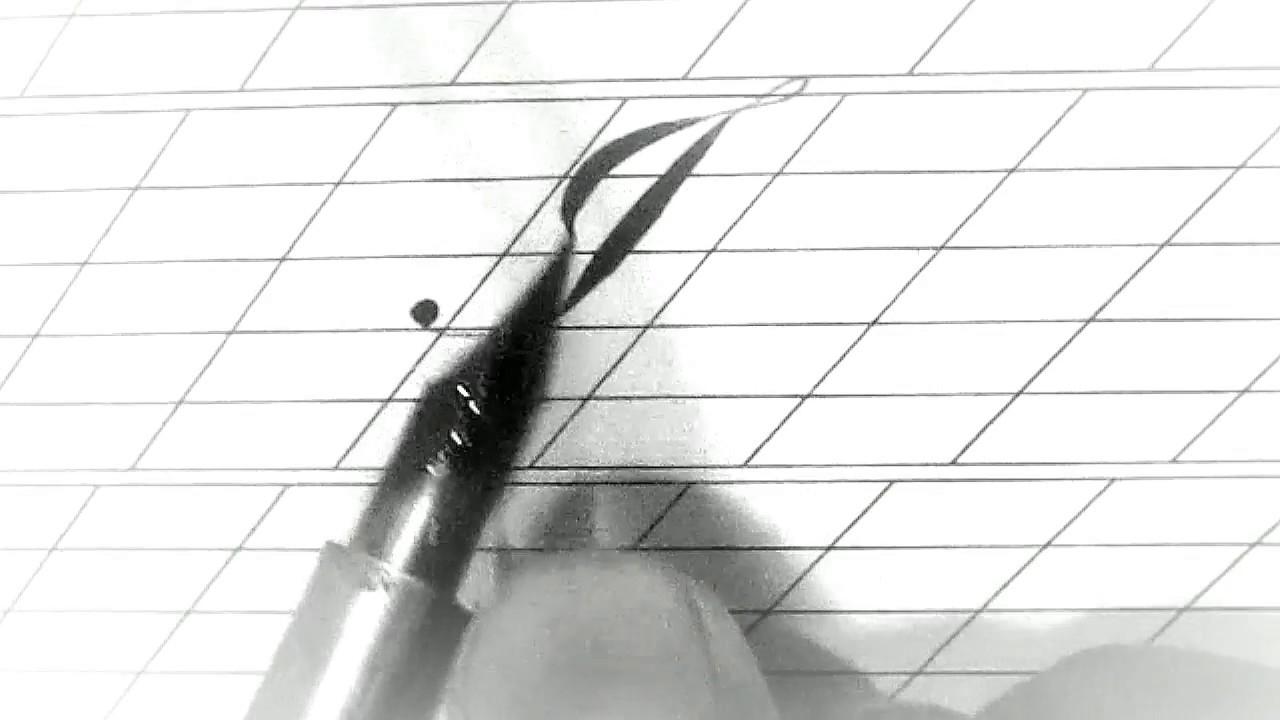 Copperplate Script Majuscule 'i' By Syed. - encequiconcerne Majuscule Script