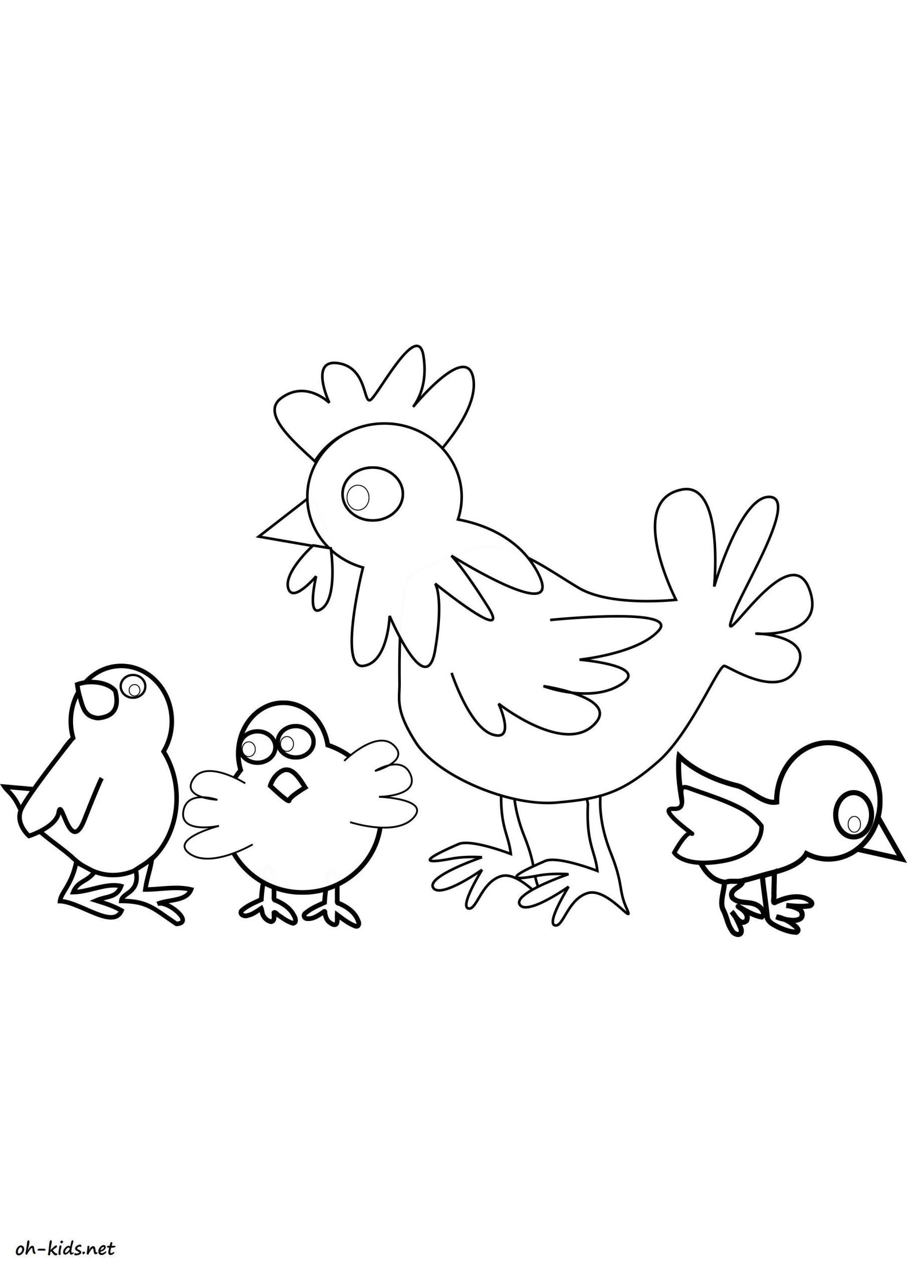Dessin #1120 - Coloriage Animaux De La Ferme À Imprimer - Oh concernant Animaux De La Ferme A Imprimer