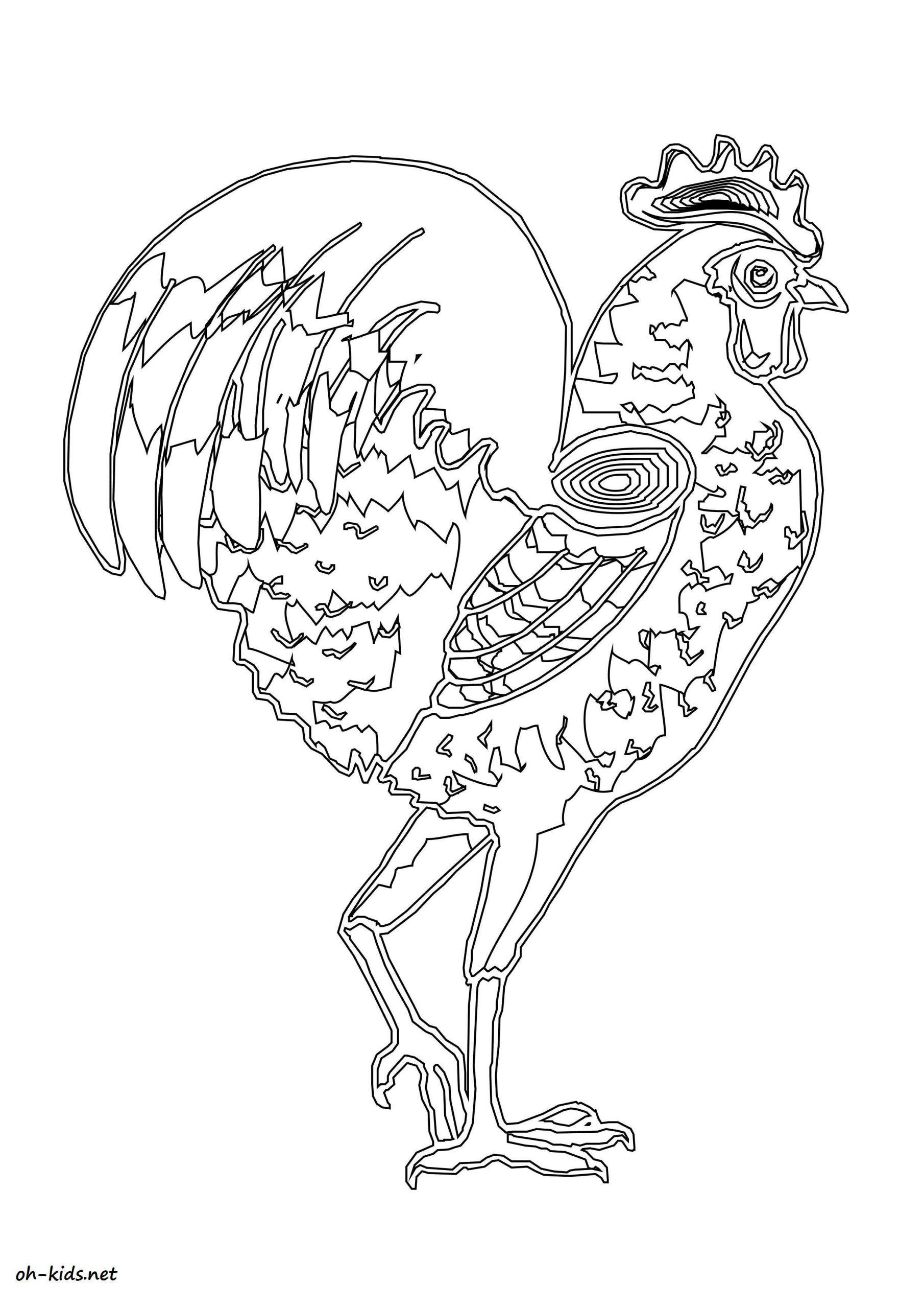 Dessin #1133 - Coloriage Animaux De La Ferme À Imprimer - Oh serapportantà Animaux De La Ferme A Imprimer