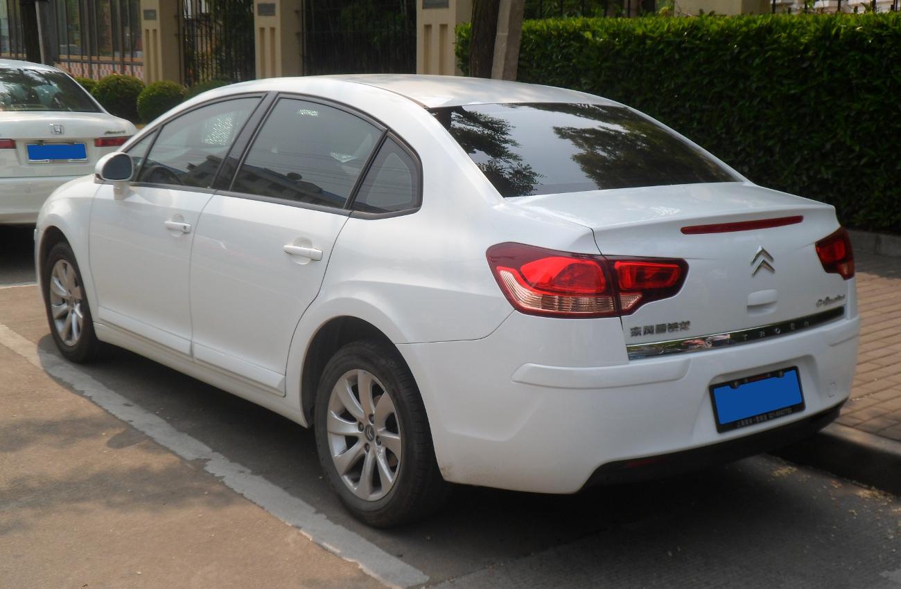 Dosya:citroën C-Quatre Sedan 02 China 2012-05-06 - Vikipedi encequiconcerne Quatres Image Un Mot