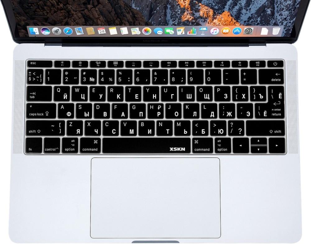 €10.32 |Xskn Couverture De Clavier Russe Pour Nouveau Macbook Pro 13 dedans Clavier Russe En Ligne