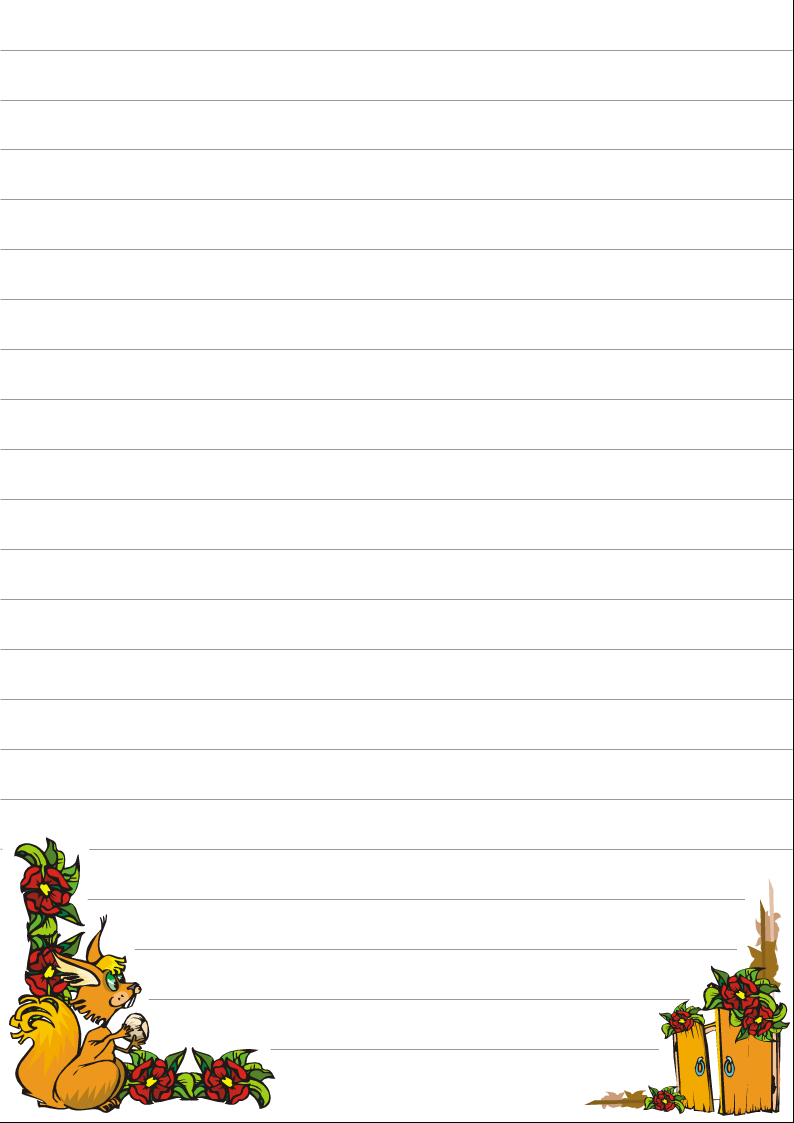 Ebook] Papier A Lettre A Imprimer Gratuitement Avec Ligne dedans Lettre A Imprimer Gratuit