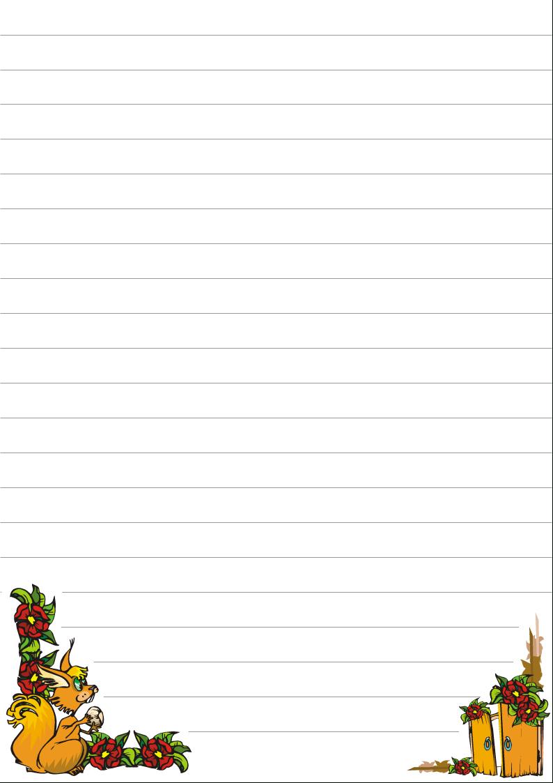 Ebook] Papier A Lettre A Imprimer Gratuitement Avec Ligne pour Papier À Lettre Gratuit À Imprimer