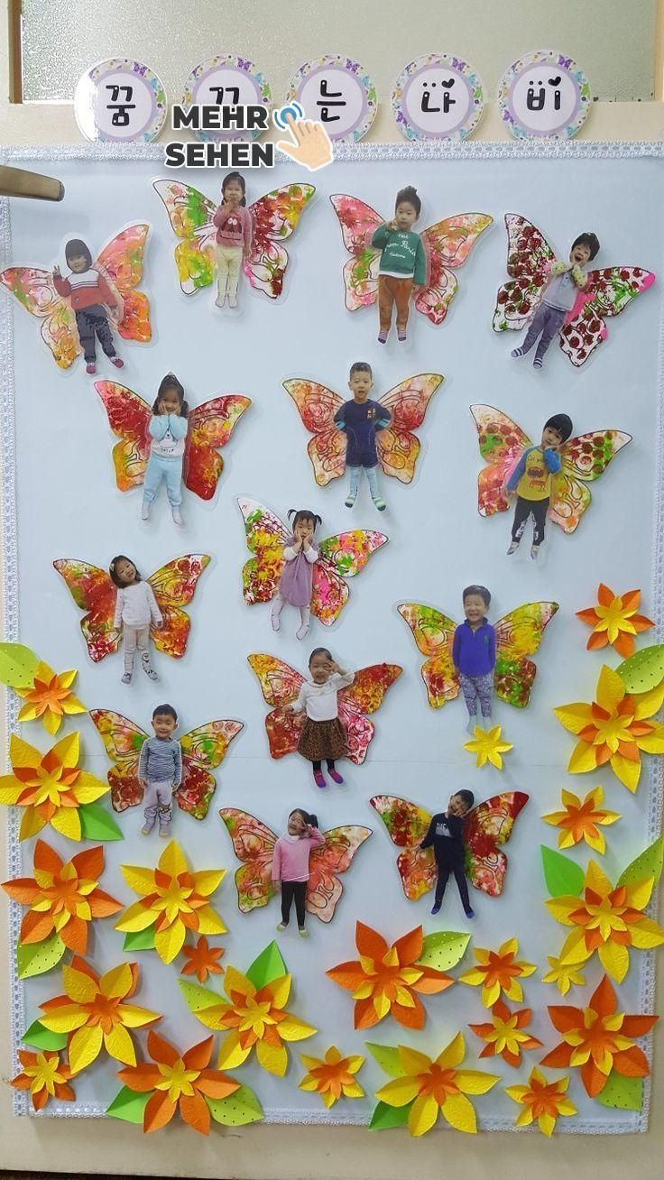 Épinglé Par Harmony Sur Enfant | Decoration Garderie destiné Travaux Manuels Printemps Maternelle