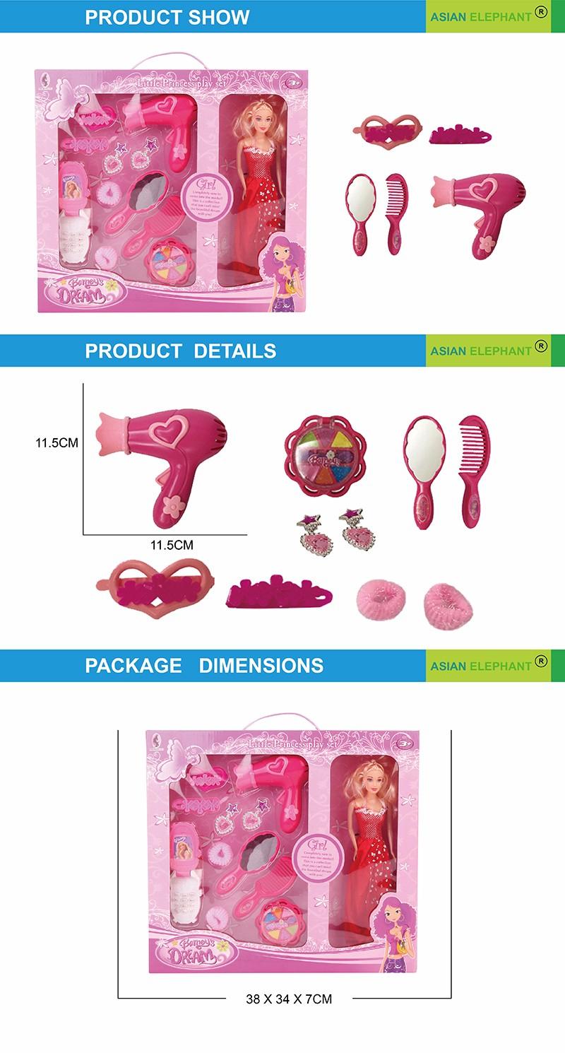 Filles Maquillage Habiller Jeux Pour Fille Mode Jeux D encequiconcerne Jeux Pour Fille Mode