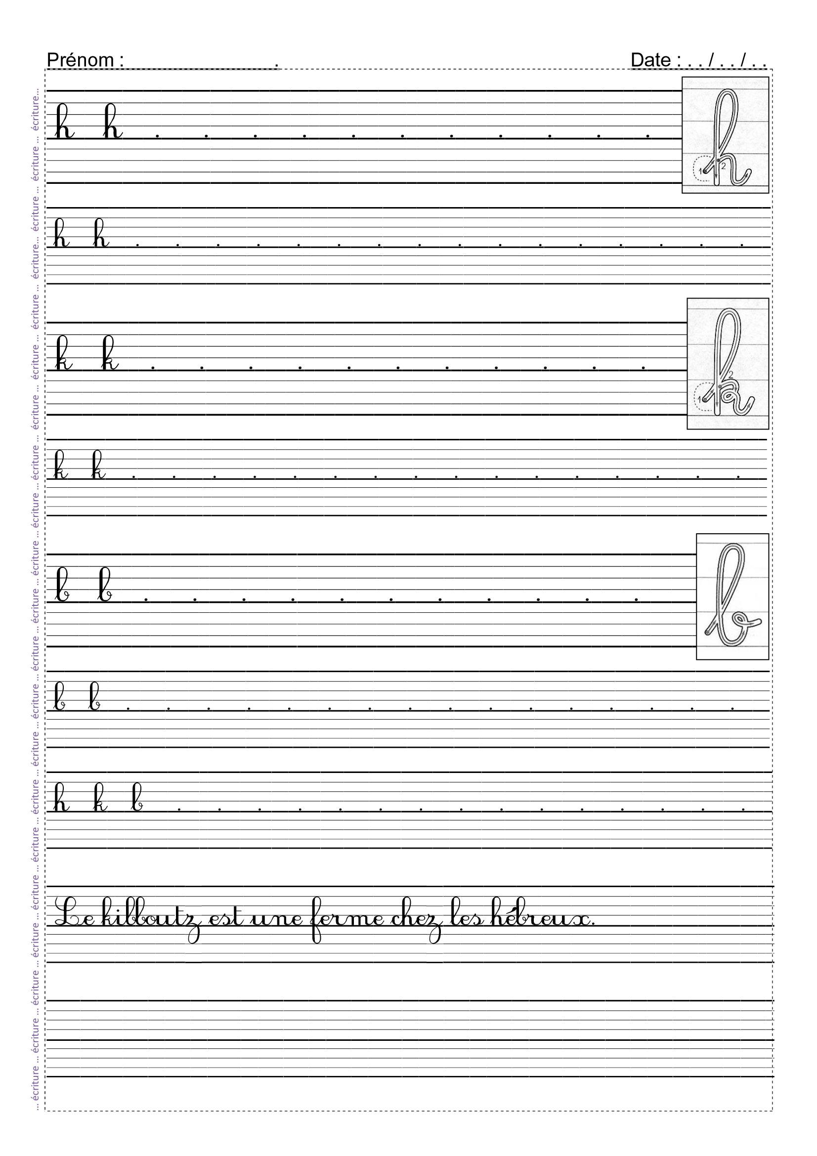 Fourre-Tout : Écriture,ateliers En Autonomie,rmatique concernant Exercice Reproduction Sur Quadrillage Ce1