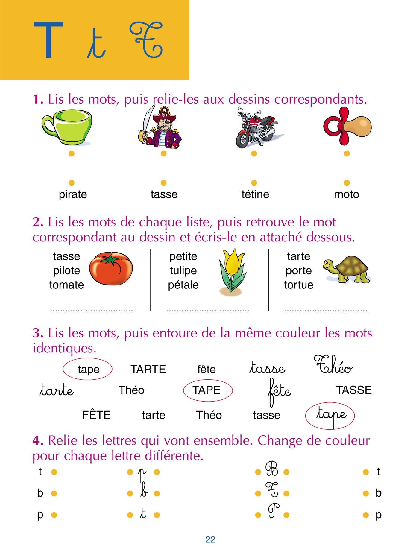Hachette Education Sami Et Julie Méthode Syllabique Cahier encequiconcerne Activité Ludique Maternelle
