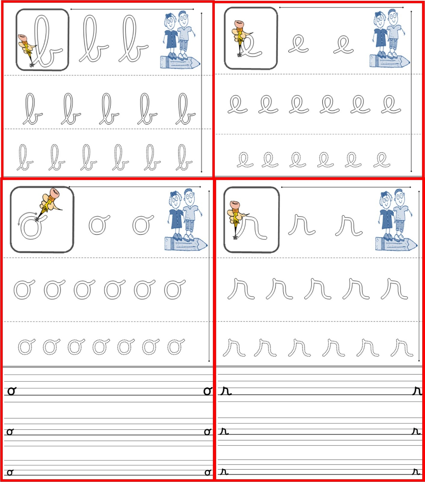 Ipotâme .tâme: Écriture Lettres De L'alphabet Et Chiffres Cp avec Exercice De Cp En Ligne