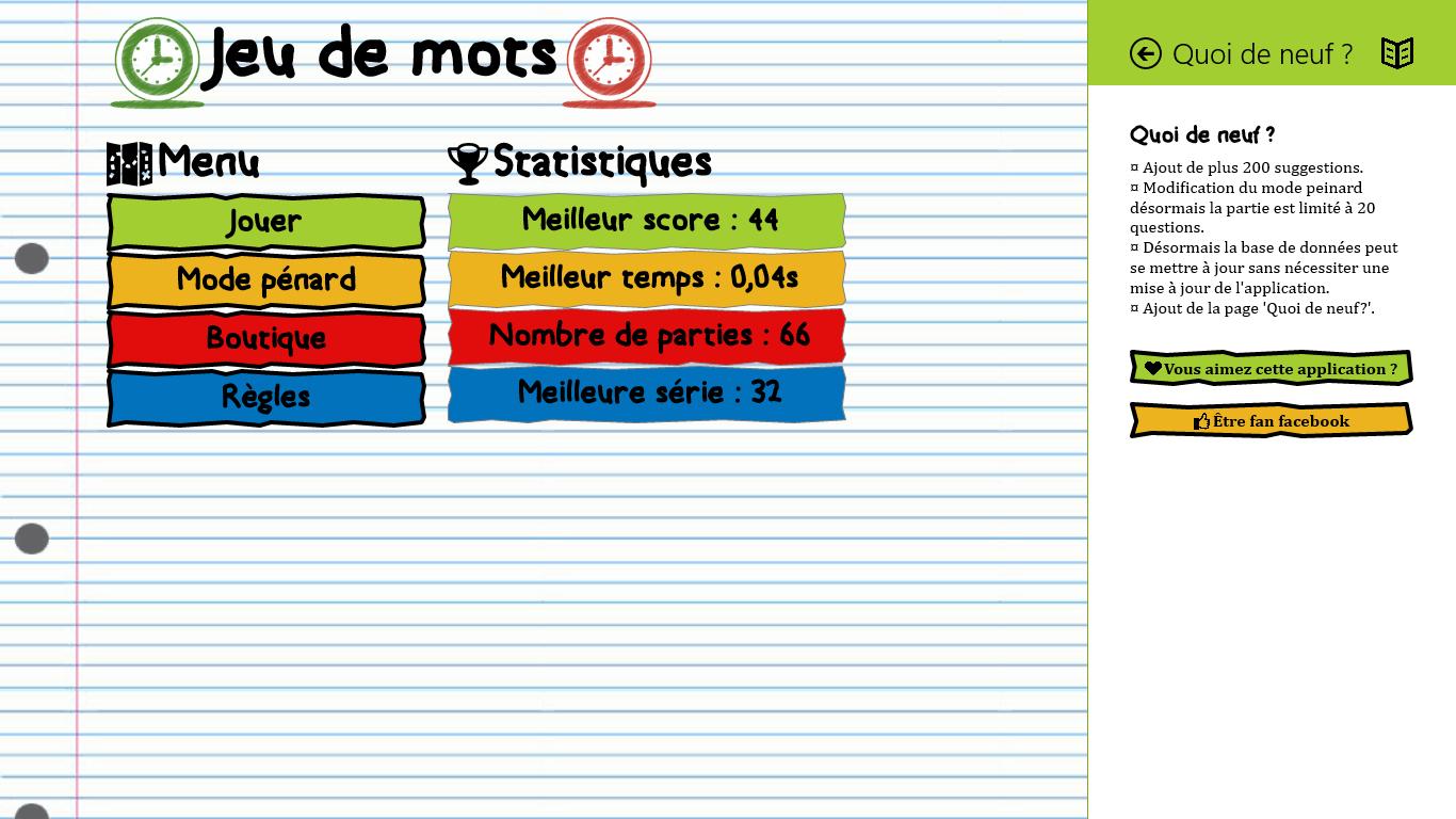 Jeu De Mots – Jérôme Giacomini destiné Application Jeux De Mots