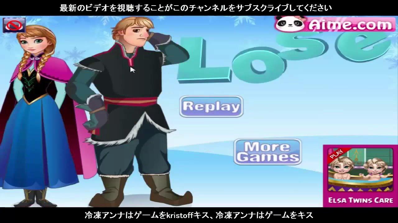 Jeux De Fille Gratuit Pour Jouer !!! concernant Jouer A Des Jeux De Fille